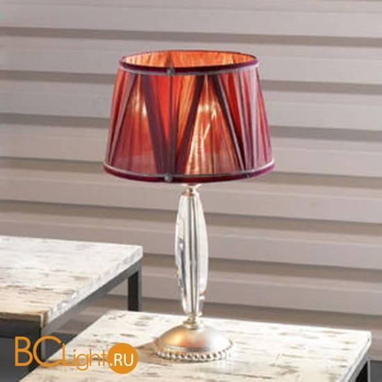 Настольная лампа Euroluce Florentia LP1 Silver