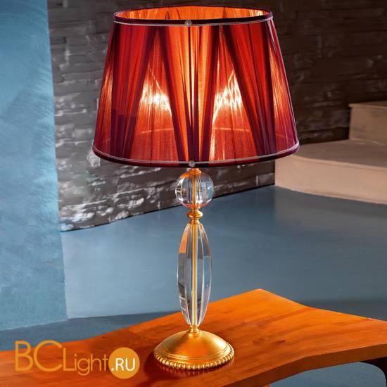 Настольная лампа Euroluce Florentia LG1 Gold