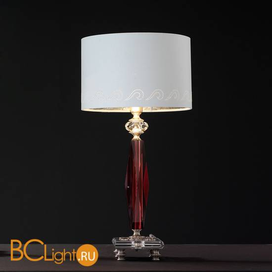 Настольная лампа Euroluce Perseo LP1 Silver Antique rose