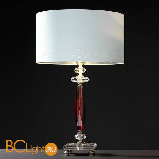 Настольная лампа Euroluce Perseo LG1 Silver Antique rose