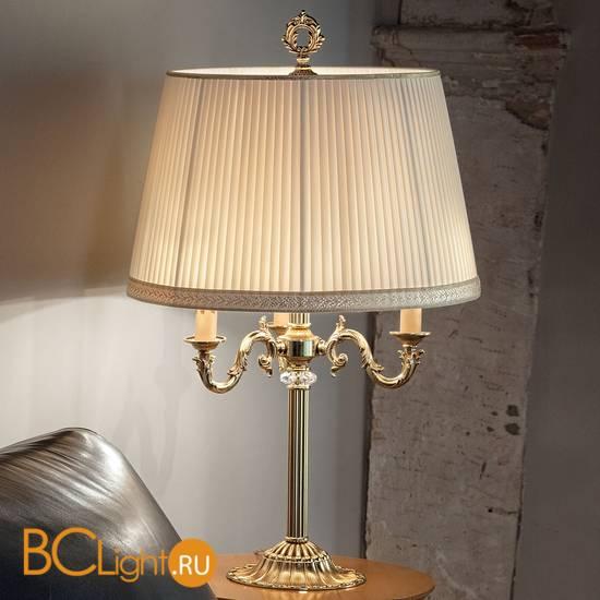 Настольная лампа Euroluce Sirio LG3