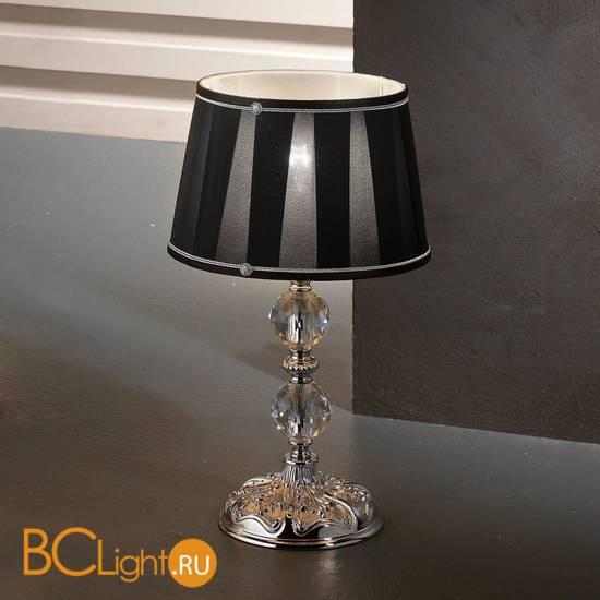 Настольная лампа Euroluce Venere LP1 chrome