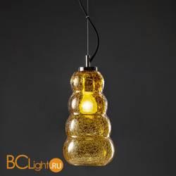 Подвесной светильник Euroluce Vogue S1 Amber