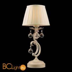 Настольная лампа Eurosvet Ivin 12075/1T