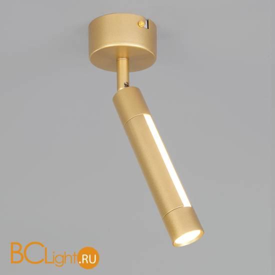 Потолочный светильник Eurosvet Strong 20084/1 LED матовое золото