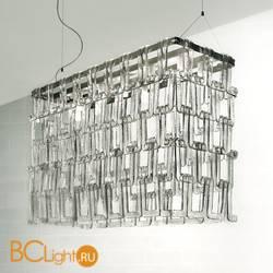 Подвесной светильник Morosini Evi Style Tessuti SO 90 MAXI ES0112SO08CTAL