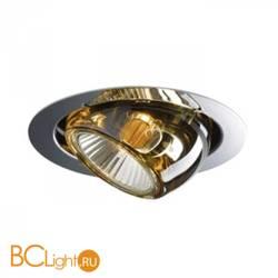 Встраиваемый спот (точечный светильник) Fabbian Beluga Colour D57 F01 04