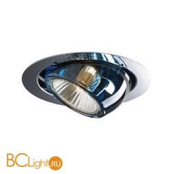 Встраиваемый спот (точечный светильник) Fabbian Beluga Colour D57 F01 31