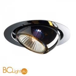 Встраиваемый спот (точечный светильник) Fabbian Beluga Colour D57 F01 41