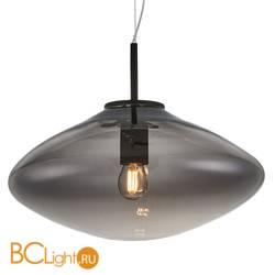 Подвесной светильник Favourite Kapsel 2337-1P
