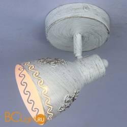 Спот (точечный светильник) Favourite Martos 1798-1W