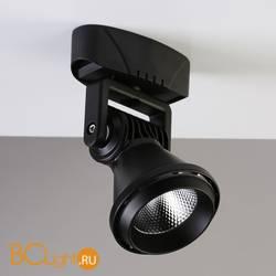 Спот (точечный светильник) Favourite Projector 1766-1U