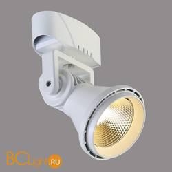 Спот (точечный светильник) Favourite Projector 1767-1U