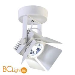 Спот (точечный светильник) Favourite Projector 1771-1U
