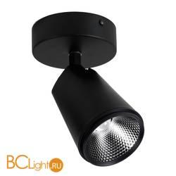 Спот (точечный светильник) Favourite Projector 1981-1U