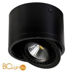 Спот (точечный светильник) Favourite Reflector 1779-1C
