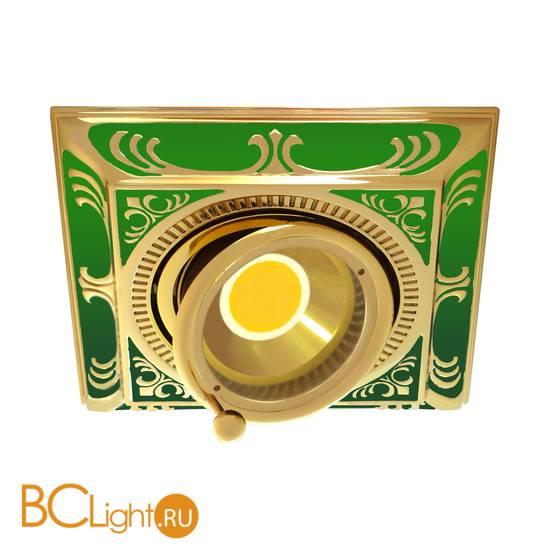 Встраиваемый спот (точечный светильник) FEDE Lighting Smalto Italiano SS Square FD1024VEEN