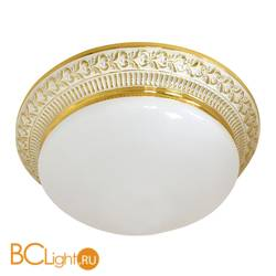 Потолочный светильник FEDE Lighting Surface Lighting Bilbao II FD1058SOP