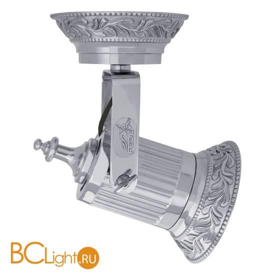 Спот (точечный светильник) FEDE Lighting Vienna Par 30 LED FD1036PCB