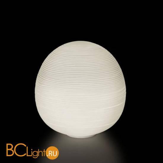 Настольная лампа Foscarini Rituals 2440014 10