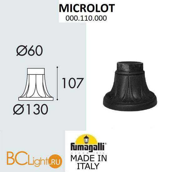Фонарный столб Fumagalli Microlot 000.110.000.A0