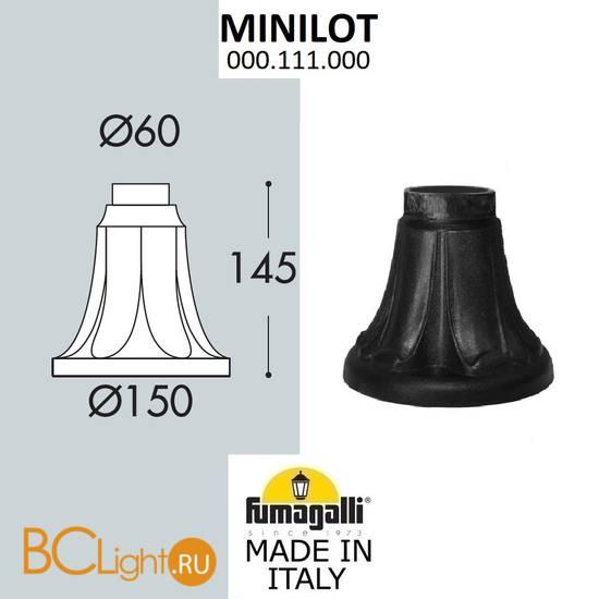 Фонарный столб Fumagalli Minilot 000.111.000.A0