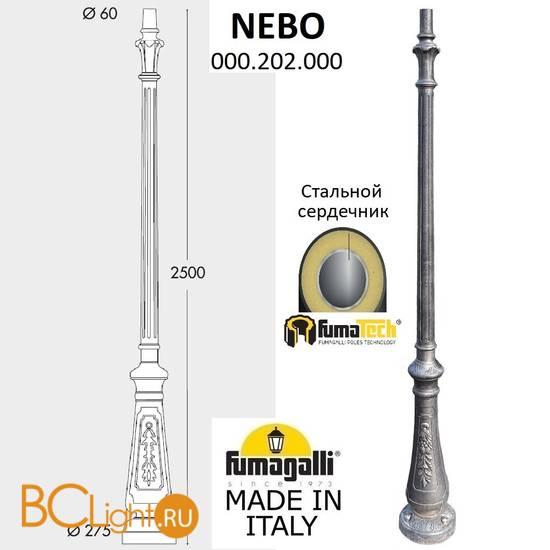 Фонарный столб Fumagalli Nebo 000.202.000.B0