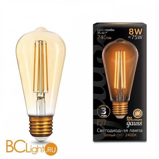 Лампа Gauss LED Retro ST64 Filament 157802008