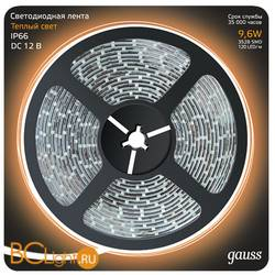 Лента LED Gauss 9.6W 12V DC 2700K 312000110