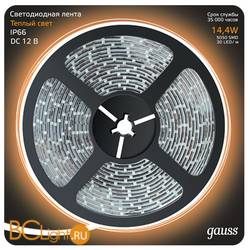 Лента LED Gauss 14.4W 12V DC 2700K IP66 311000114