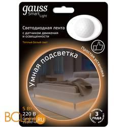 Умная подсветка Gauss SmartLight 5W 2700К 311011105