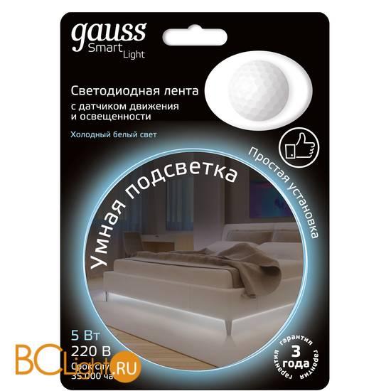Умная подсветка Gauss SmartLight 5W 4100К 311011205