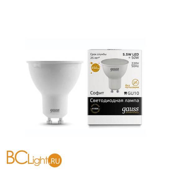 Лампа Gauss LED Elementary MR16 GU10 5.5W 3000К 13616