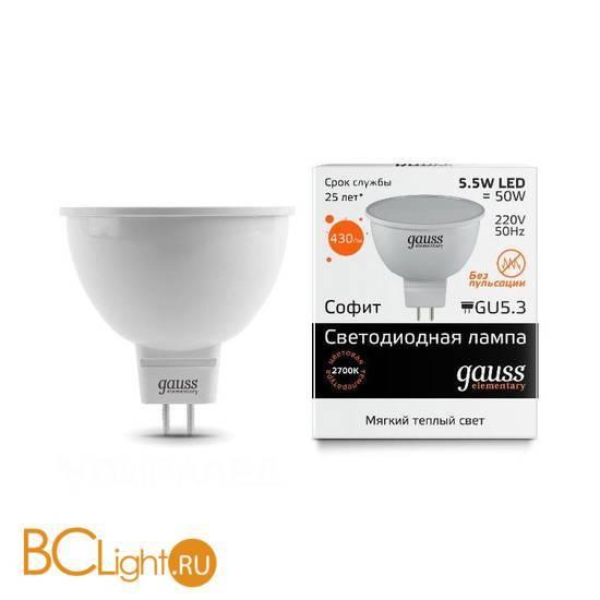 Лампа Gauss LED Elementary MR16 GU5.3 5.5W 3000К 13516