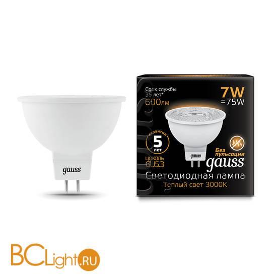 Лампа Gauss LED MR16 GU5.3 7W 600lm 3000K 101505107