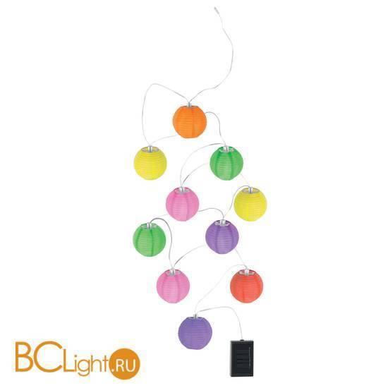 Уличный подвесной светильник Globo 33971