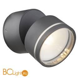 Уличный настенный светильник Globo 34301