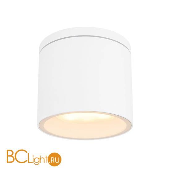 Уличный потолочный светильник Globo Alcala 32063W