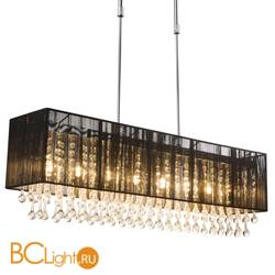 Подвесной светильник Globo Bagana 15095H2