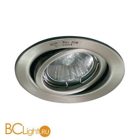 Встраиваемый спот (точечный светильник) Globo Down lights 12110-3