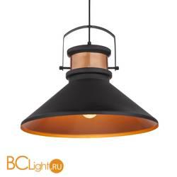 Подвесной светильник Globo 15226