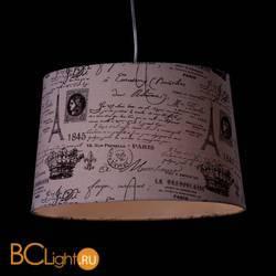 Подвесной светильник Globo Metalic 21692H