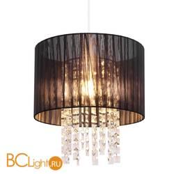 Подвесной светильник Globo Pyra 15099