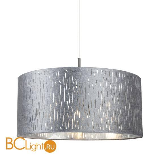Подвесной светильник Globo Tarok 15265H1