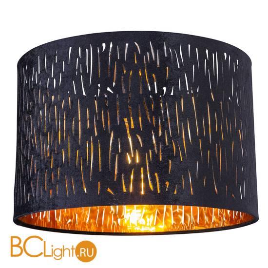 Потолочный светильник Globo Ticon 15266SD1