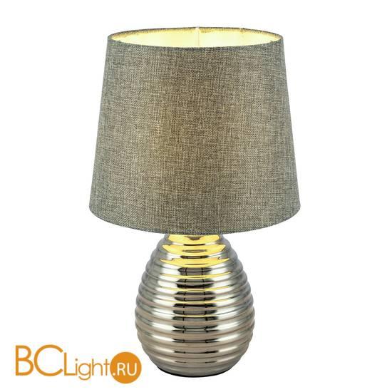 Настольная лампа Globo Tracey 21719