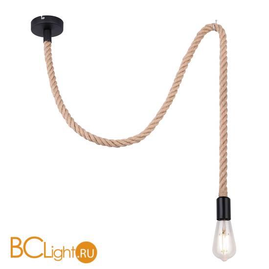 Подвесной светильник Globo Ulleu 69029H