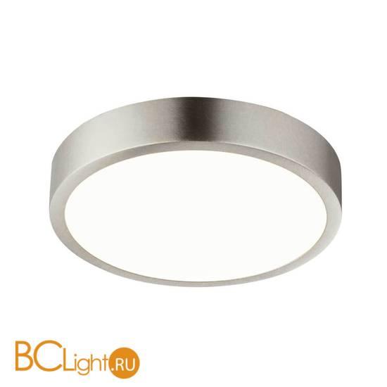Потолочный светильник Globo Vitos 12366-15