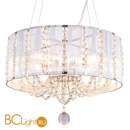 Подвесной светильник Globo Walla 15091H