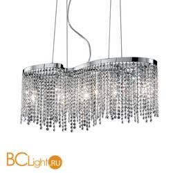 Подвесной светильник Ideal Lux Aurora SP5 013923